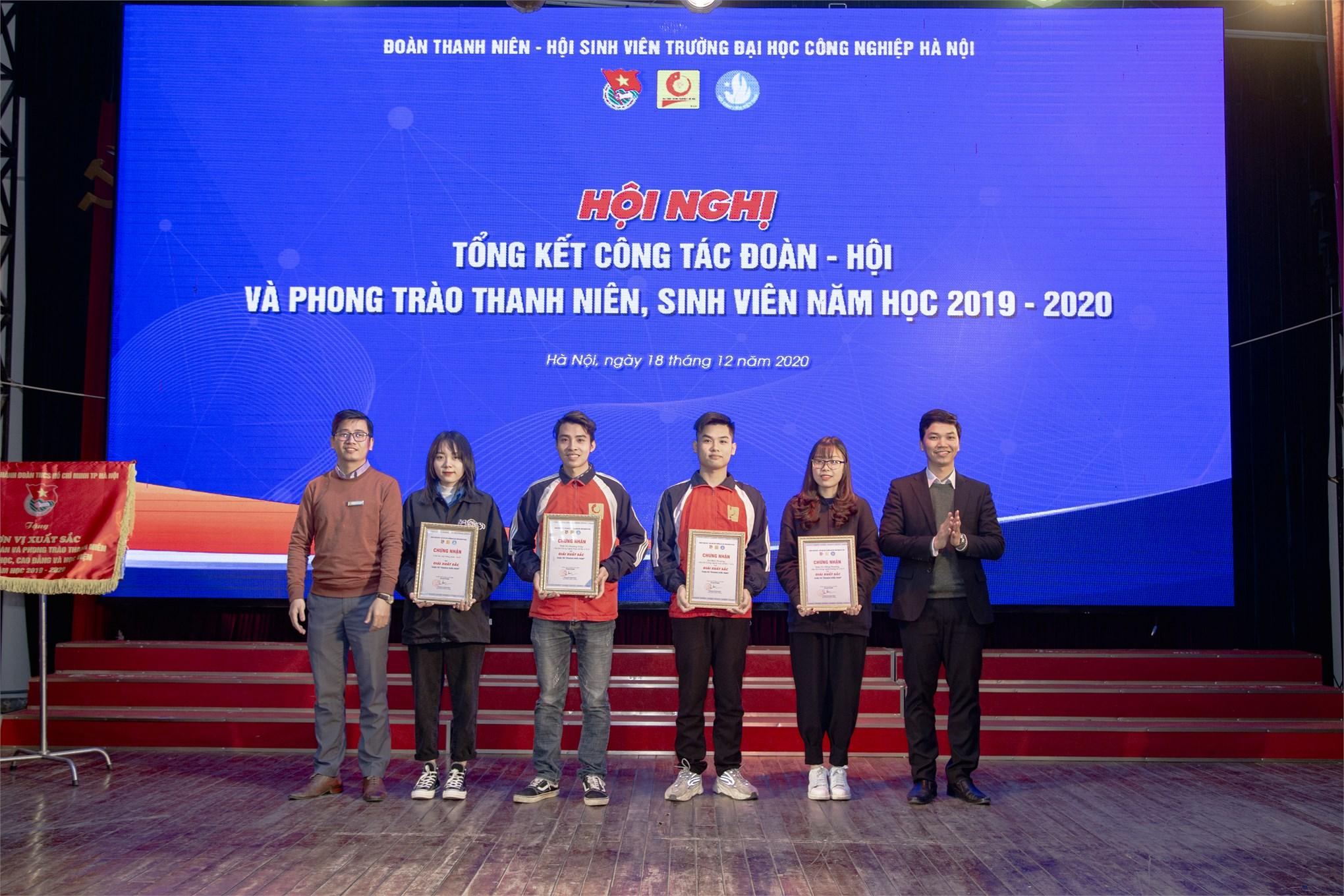 Hội nghị tổng kết công tác Đoàn - Hội và phong trào thanh niên sinh viên năm học 2019 - 2020